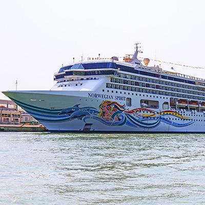 Norwegian Spirit Cruise