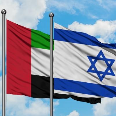 United Arab Emirates vs Israel